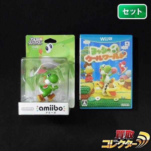 WiiU ソフト ヨッシーウールワールド + amiibo ヨッシー