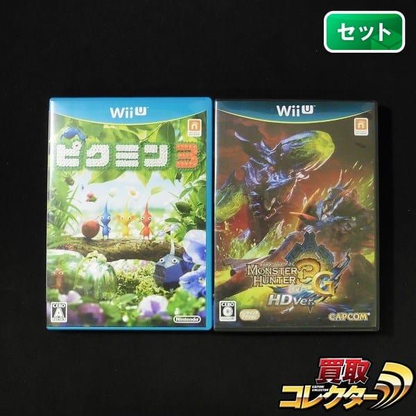 WiiU ソフト モンスターハンター3G tri HDver + ピクミン3