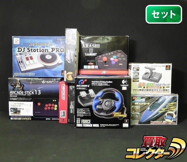 PS PS2 PS3 周辺機器 まとめ アーケード 電車でGO レーシング 他