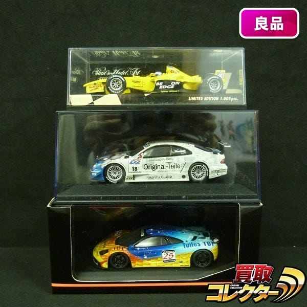 ミニチャンプス 1/43 ジョーダン EJ 13 マクラーレン F1 GTR 他