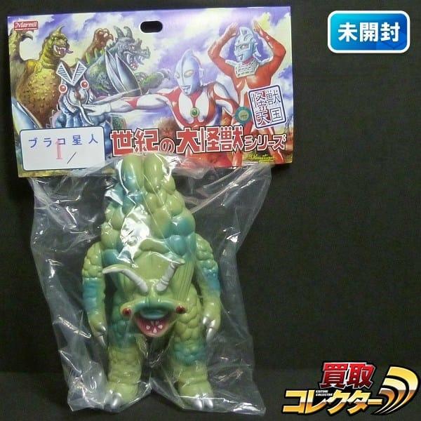 マーミット 怪獣天国 ブラコ星人 ソフビ / ウルトラセブン