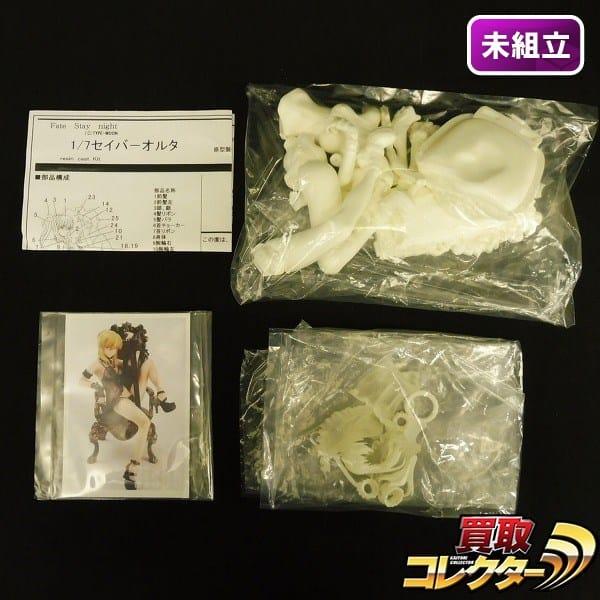 WF2016冬 レジン vispo 1/7 Fate/stay night セイバーオルタ