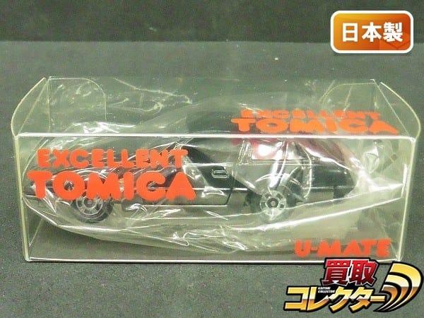 ユーメイト特注 日本製 エクセレントトミカ フェアレディZ 300ZX