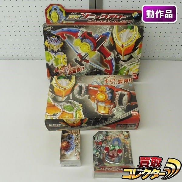 仮面ライダー 鎧武 なりきりまとめて DX ゲネシスドライバー他