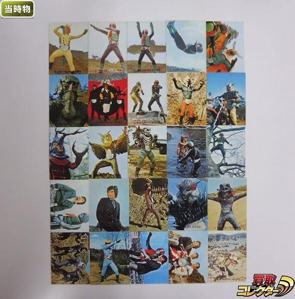 カルビー 当時物 旧 仮面ライダー カード 17-133 25枚 1号 2号