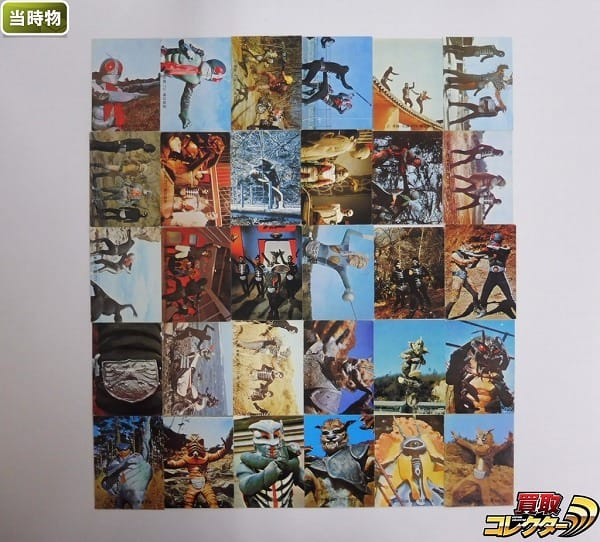 カルビー 当時物 旧 仮面ライダー カード 134-181 30枚 本郷猛