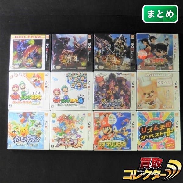 3DS ソフト 12本まとめ マリオ モンスターハンター ポケモン 他