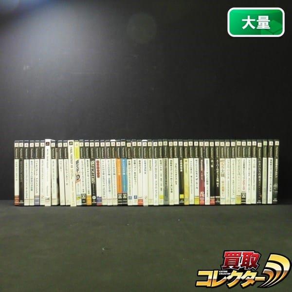 PS2ソフト 大量 FF ガンダム バイオハザード ドラゴンボールZ 他