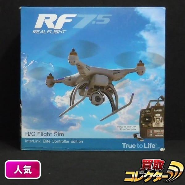 フタバ リアルフライト RF7.5 インターリンクエディション