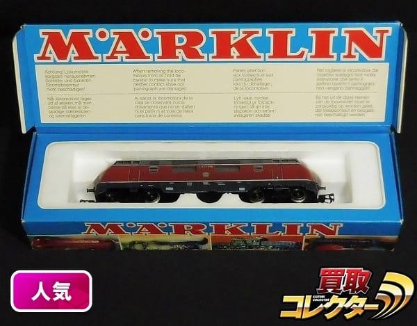 メルクリン 3021 DB V200形 ディーゼル機関車 / 220形 HOゲージ