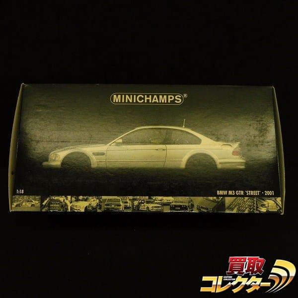 ミニチャンプス 1/18 BMW M3 GTR STREET 2001 / PMA