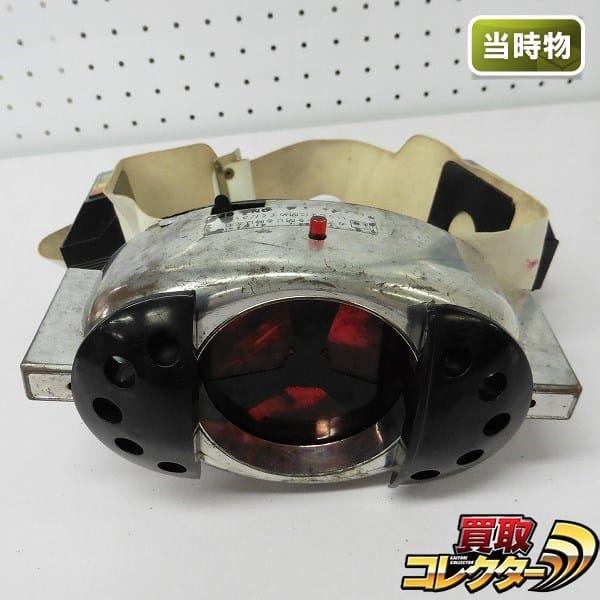 ポピー 当時 仮面ライダー スーパー1 電動変身ベルト / なりきり