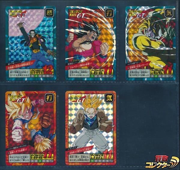 ドラゴンボール GT カードダス スーパーバトル キラ 5枚 孫悟空