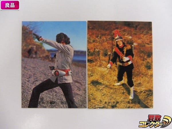 カルビー 旧 仮面ライダー カード No.510 KR21 512 YR21