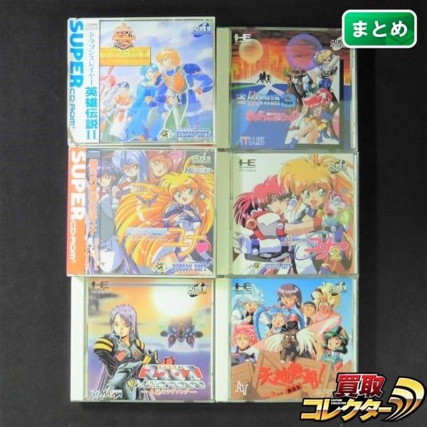 PCエンジン CD-ROM2 ソフト 6本 ユナ マクロス 天地無用 他