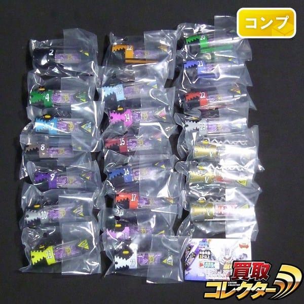 ガシャポン キョウリュウジャー 獣電池11 全22種 デーボスイン他