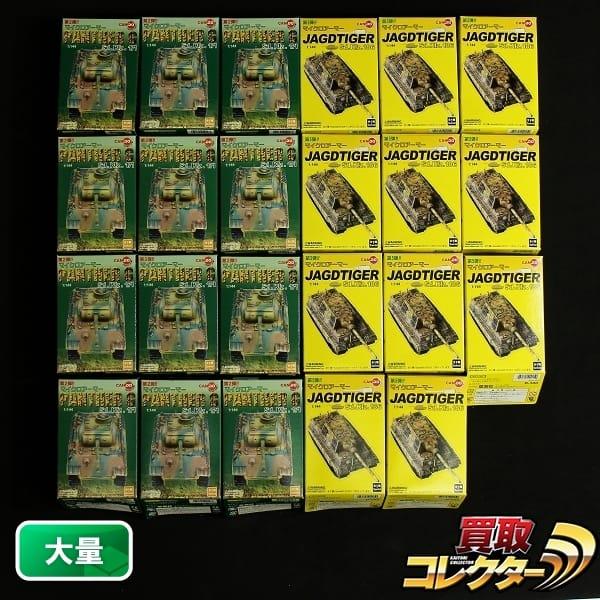 童友社 1/144 マイクロアーマー 第2弾 第5段 ノーマル12種 23個
