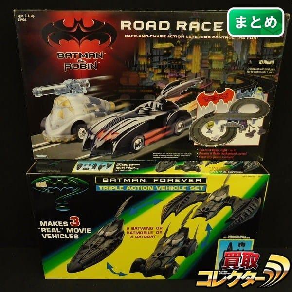 ケナー トリプルアクションビークル ロードレースセット /BATMAN