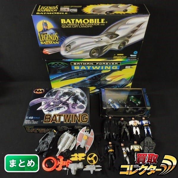 バットマン BATWING BATMOBILE BATWING フィギュア 他