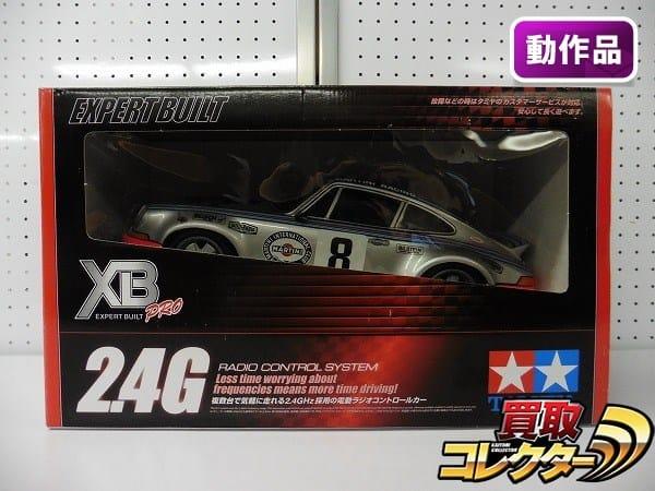 タミヤ XBシリーズ 1/10 ポルシェ 911 カレラ RSR / RC TT-02