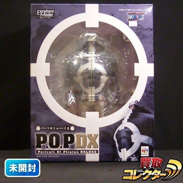 P.O.PDX バーソロミュー・くま ONEPIECE / POP ワンピース