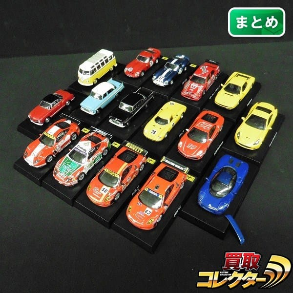 京商 1/64 ミニカーコレクション フェラーリ VW スカイライン 他