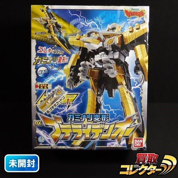 DX プテライデンオー BANDAI / 獣電戦隊キョウリュウジャー