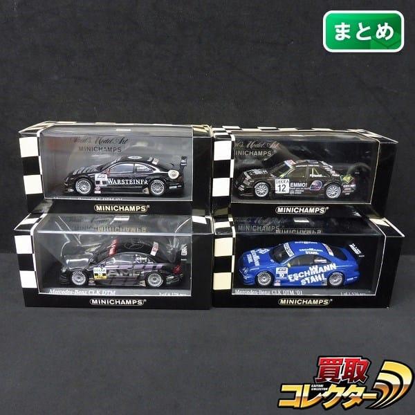 ミニチャンプス 1/43 メルセデス ベンツ CLK Coupe C-Class 等
