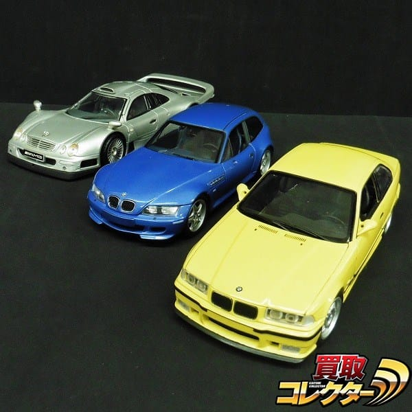 UTモデル等 1/18 BMW 3シリーズ Mクーペ メルセデス CLK-GTR
