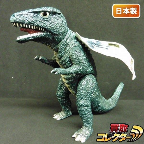 バンダイ ゴジラシリーズ ソフビ ゴロザウルス 1993年 タグ付き