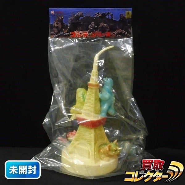 トイグラフ ゴジラシリーズ 怪獣タワー 蓄光 ソフビ