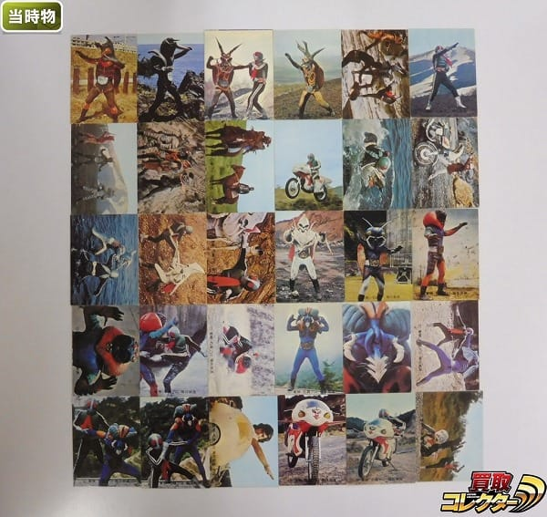カルビー 当時物 旧 仮面ライダー カード 188-228 30枚 本郷猛