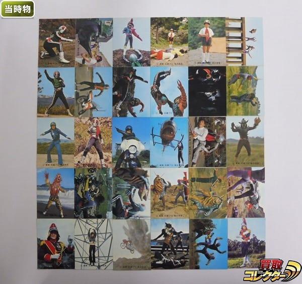 カルビー 当時 旧 仮面ライダー カード 308-387 30枚 1号 2号