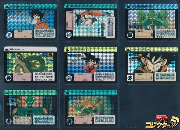 ドラゴンボール カードダス 1~2弾 1990年 復刻 キラ 8枚 孫悟空