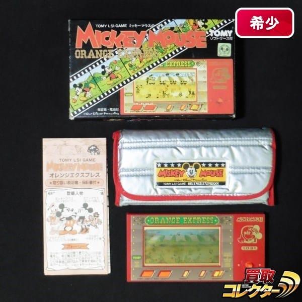 LSIゲーム ミッキーマウス オレンジエクスプレス / トミー