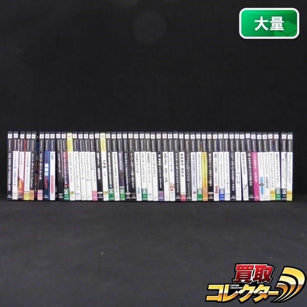 PS2 ソフト 50本 バーチャロン FF ドラクエ Fate フェイト