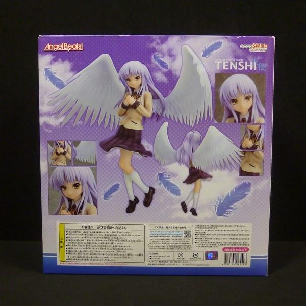 グッスマ 1/8 Angel Beats! 天使 / エンジェルビーツ_2
