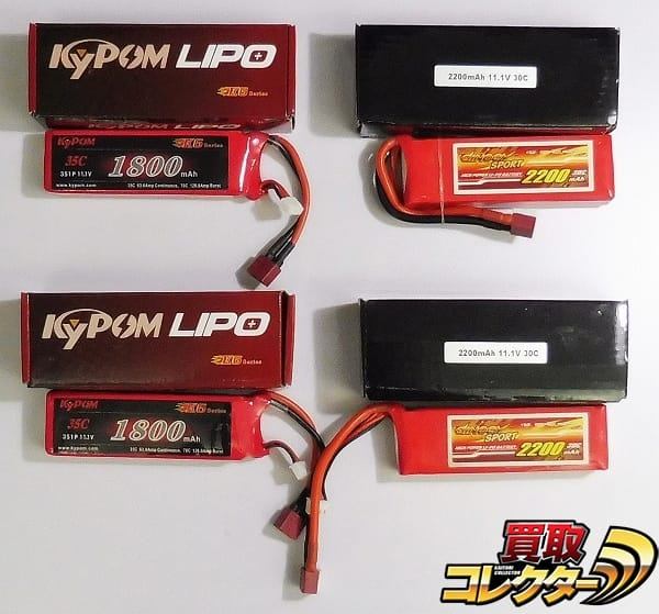11.1V LiPOバッテリー KYPOM 1800mAh , DINOGY 2200mAh