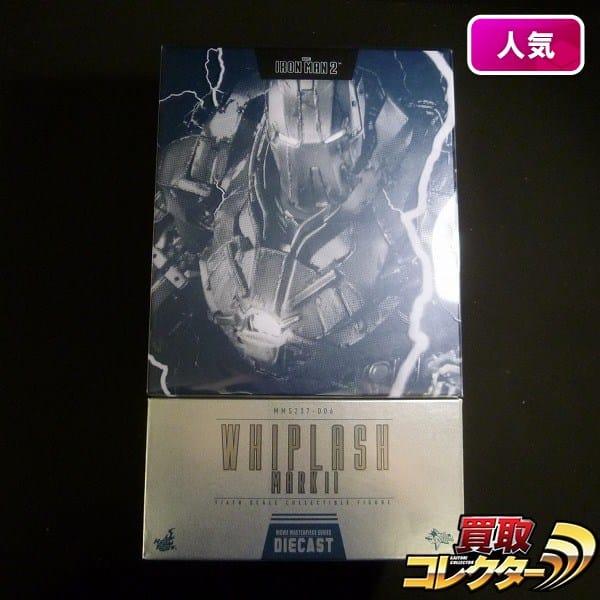 ホットトイズ ムービーマスターピース DIECAST アイアンマン2