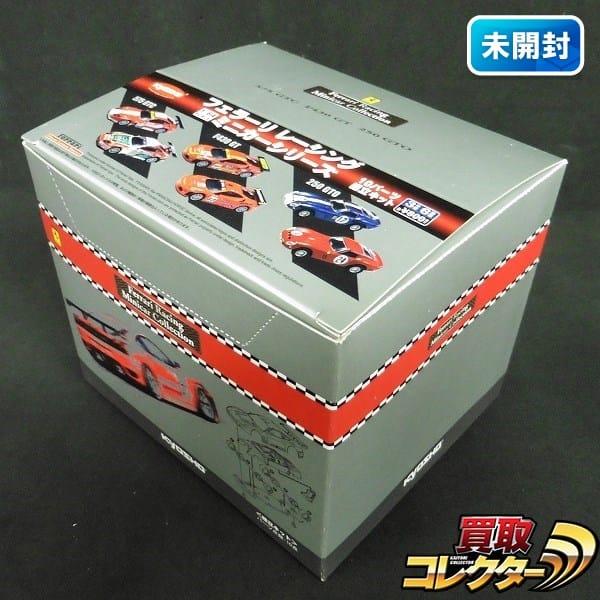 京商 1/64 フェラーリレーシング ミニカーコレクション BOX