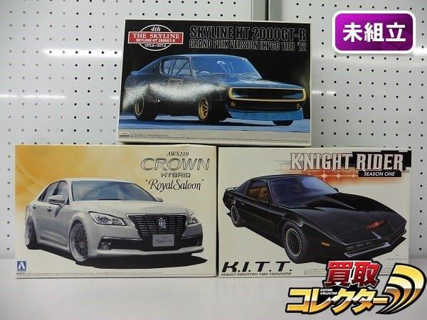 アオシマ 1/24 ナイトライダー ナイト2000 K.I.T.T. シーズンI