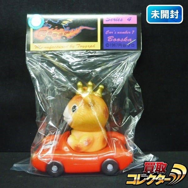トイグラフ ソフビ 怪獣レーサー 快獣ブースカ / 円谷