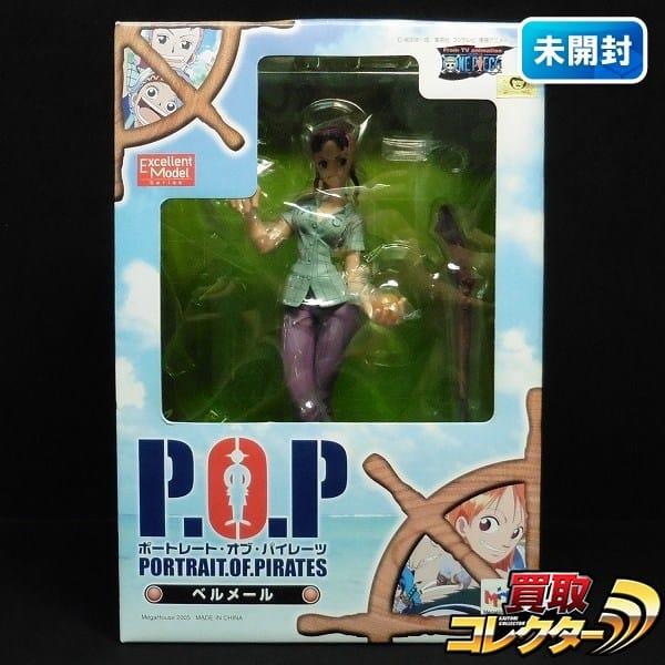 メガハウス ワンピース P.O.P ベルメール / POP ONE PIECE