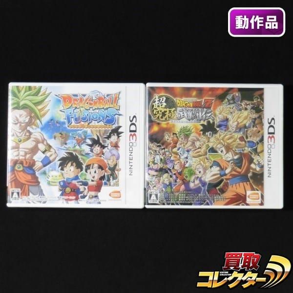 3DS ドラゴンボール フュージョンズ 超究極武闘伝 / 任天堂
