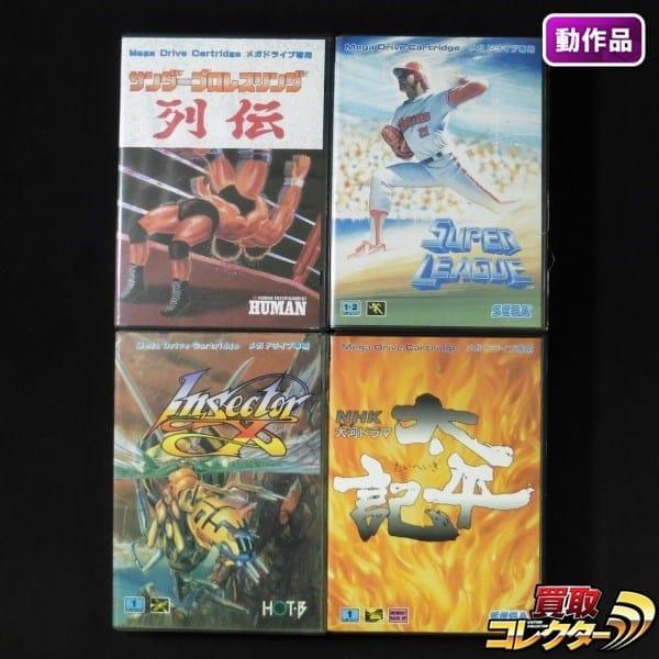 MD ソフト4本 インセクターX 太平記 / メガドライブ