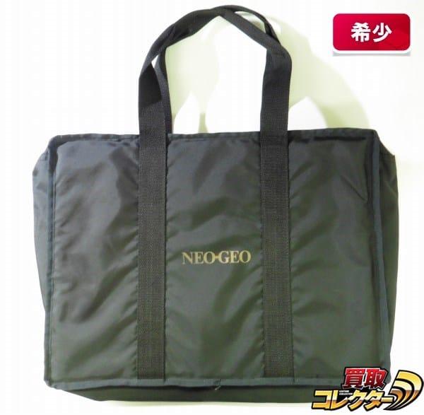 ネオジオ NEO GEO 収納 バッグ / ロム ROM