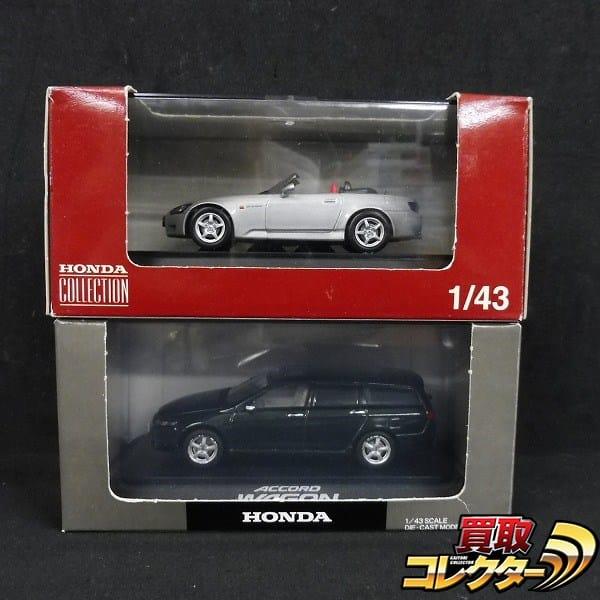 HDC ホンダ特注 1/43 S 2000 アコード ワゴン / ミニカー