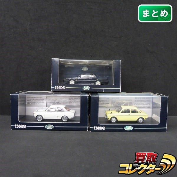 エブロ トヨタ カローラ 1100 ニッサン スカイライン GTS-R 他