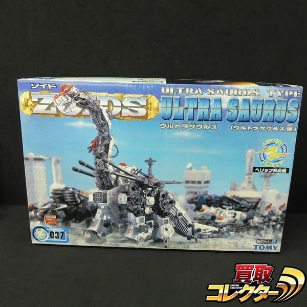 ゾイド ウルトラザウルス 共和国軍戦闘機械獣 No.037 組済