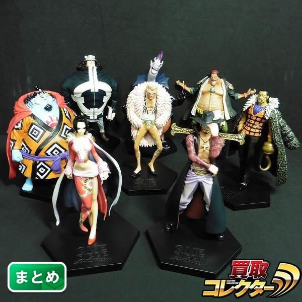 DX王下七武海 フィギュア 全8種 ハンコック ミホーク 他